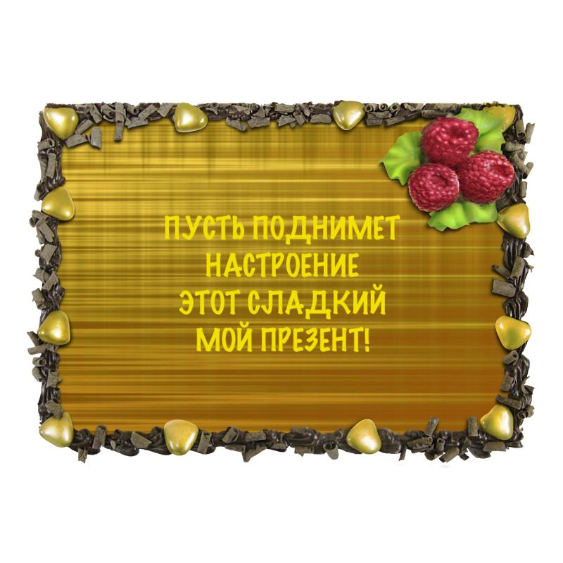 Торт Printio Сладкий презент. масло оливковое gaea экстра вирджин 500мл