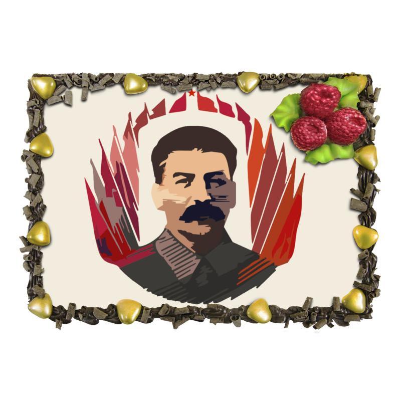 Торт Printio Сталин отсутствует автомир 35 2017