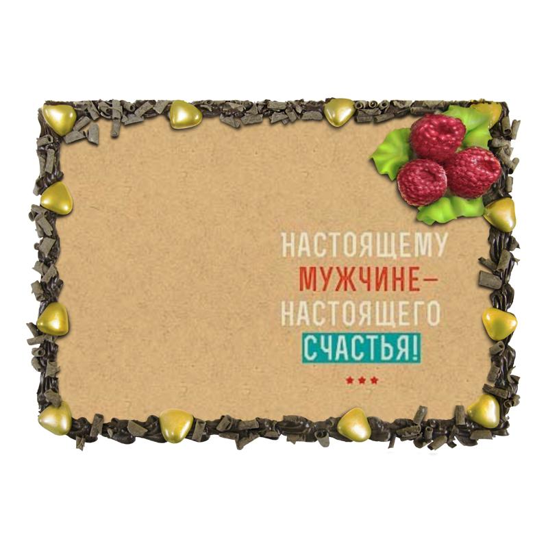 Торт Printio Счастье отсутствует автомир 35 2017