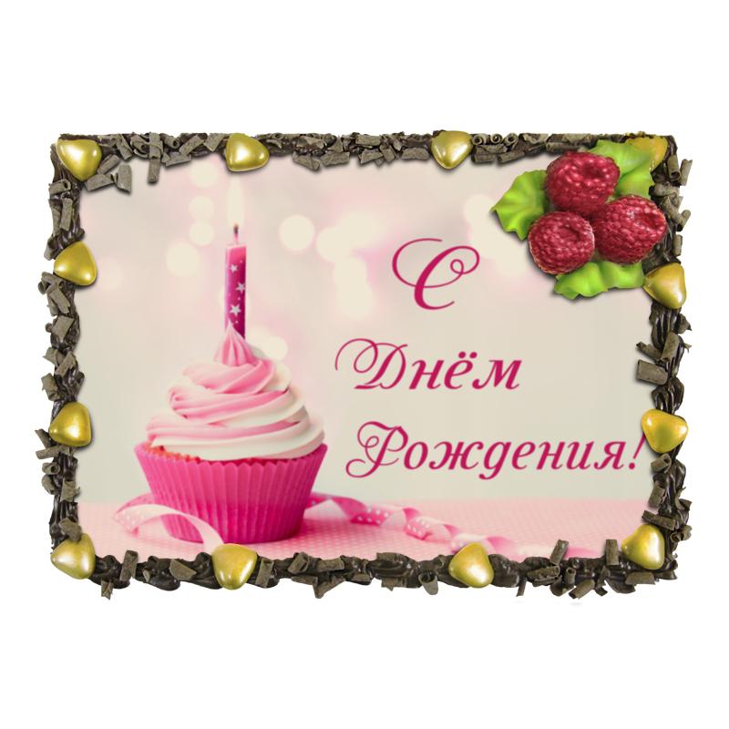Торт Printio Сладкий подарок отсутствует автомир 35 2017