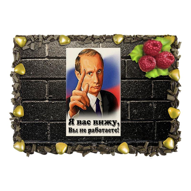 Торт Printio Влади́мир влади́мирович пу́тин отсутствует автомир 35 2017