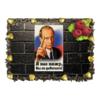 "Торт ""Влади́мир Влади́мирович Пу́тин "" - знаменитости, россия, политика, путин, президент"