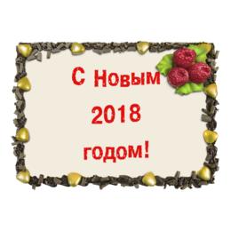 """Торт """"С новым Годом!"""" - с новым годом, вкусняшка, 2018"""