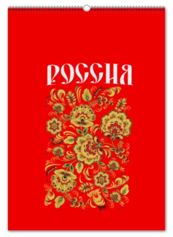 Перекидной Календарь А2 Printio Россия календарь а2 printio календарь с денисом лириком