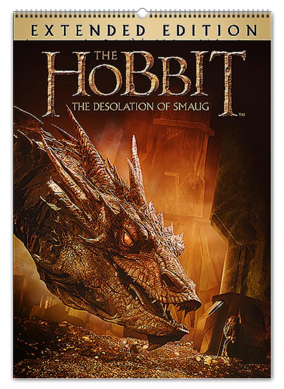 Перекидной Календарь А2 Printio Хоббит. hobbit. красивые фильмы