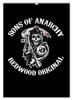 """Перекидной Календарь А2 """"Сыны анархии / Sons of Anarchy"""" - рисунок, кино, сериал"""