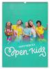 """Перекидной Календарь А2 """"Опен Кидс / Open kids """" - музыка, рисунок, попса"""