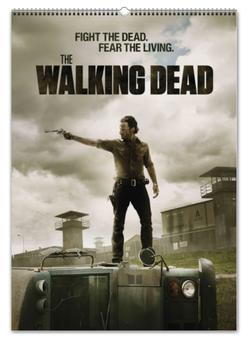 """Перекидной Календарь А2 """"Ходячие мертвецы / The Walking Dead"""" - сериалы, кино, рисунок"""