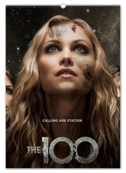 """Перекидной Календарь А2 """"Сотня / The 100"""" - рисунок, кино, сериал, сотня"""