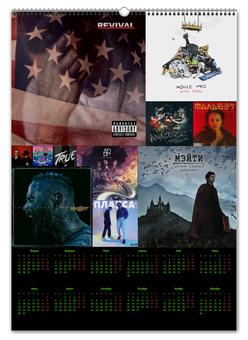 """Перекидной Календарь А2 """"календарь музыки"""" - музыка, поп, рэп, eminem"""