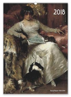 """Перекидной Календарь А2 """"2018 год Собаки. Живопись Артура Вардля"""" - арт, картина, собака, артур вардль, календарь собаки"""