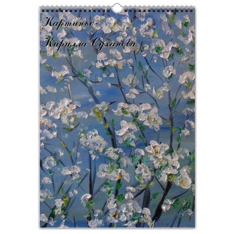 Перекидной Календарь А3 Printio Картины кирилла суханова