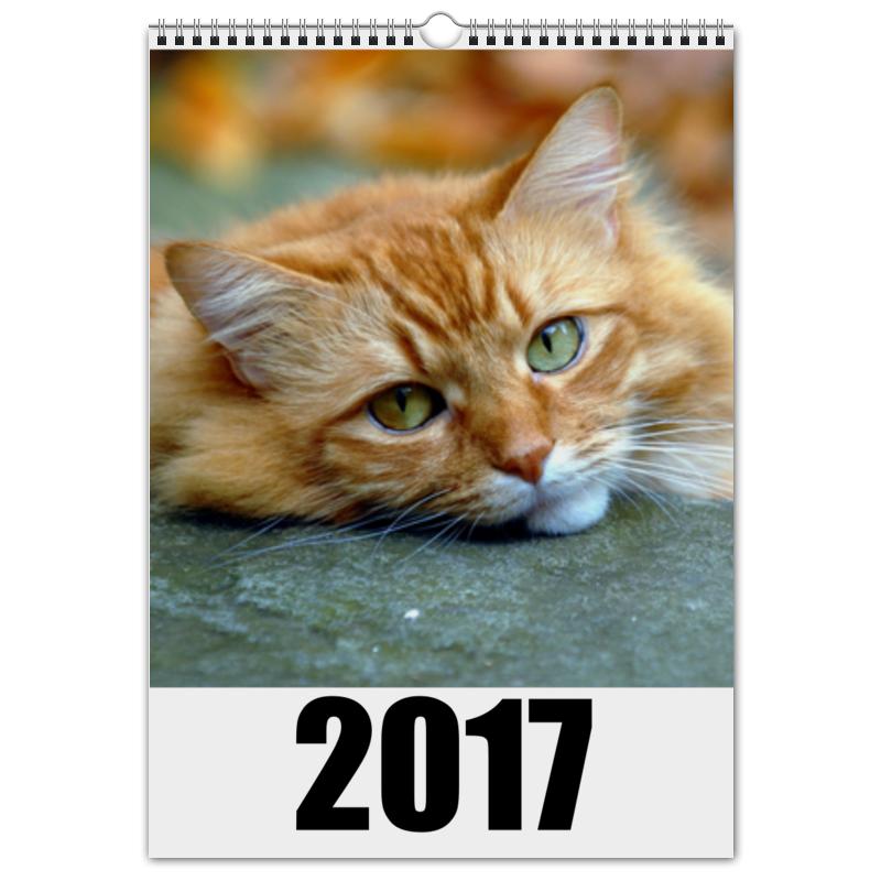 Перекидной Календарь А3 Printio Коты по временам года календарь 66 года