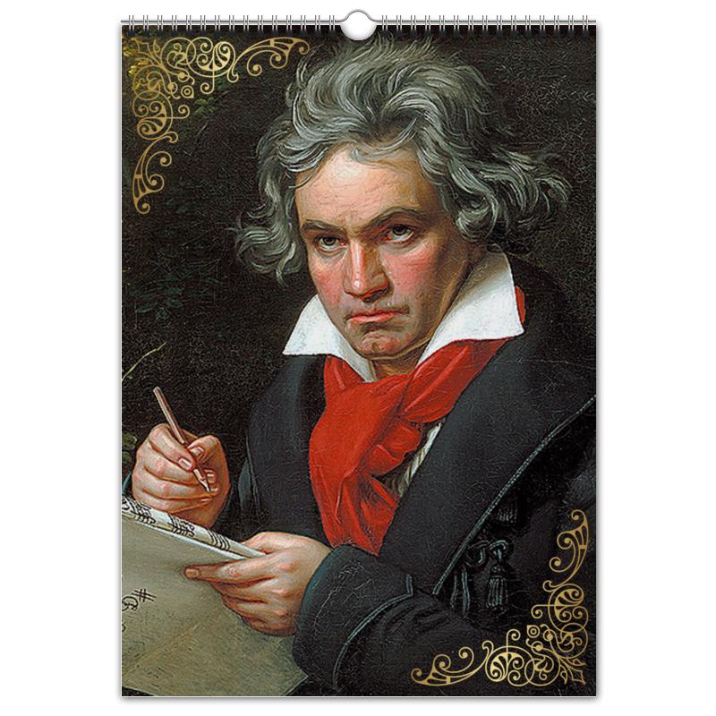 Перекидной Календарь А3 Printio Портреты классической музыки альтерман к стихотворные портреты композиторов isbn 978 00 1386396 0