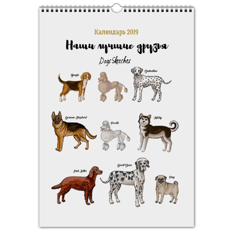 Printio Календарь 2019. собаки - наши лучшие друзья
