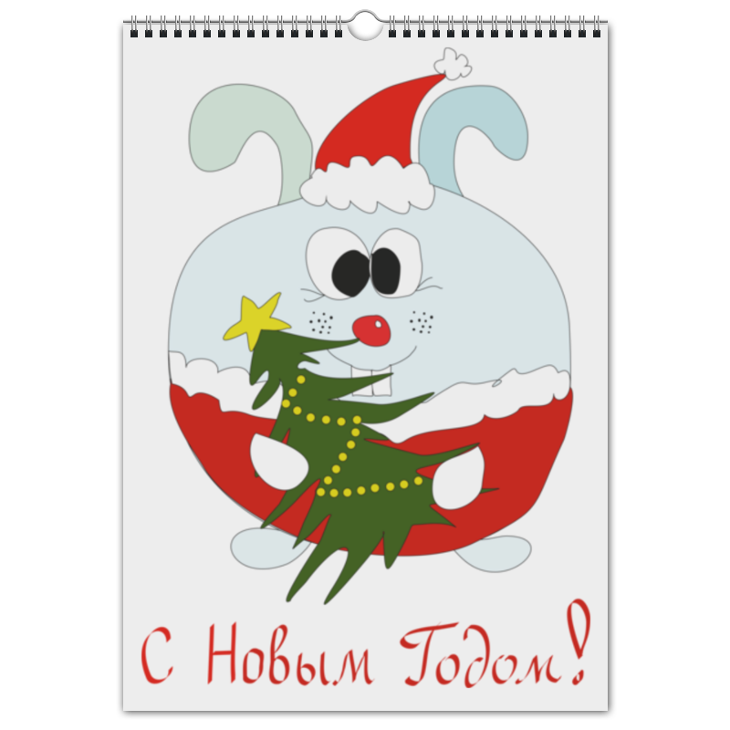 Перекидной Календарь А3 Printio Новогодний заяц