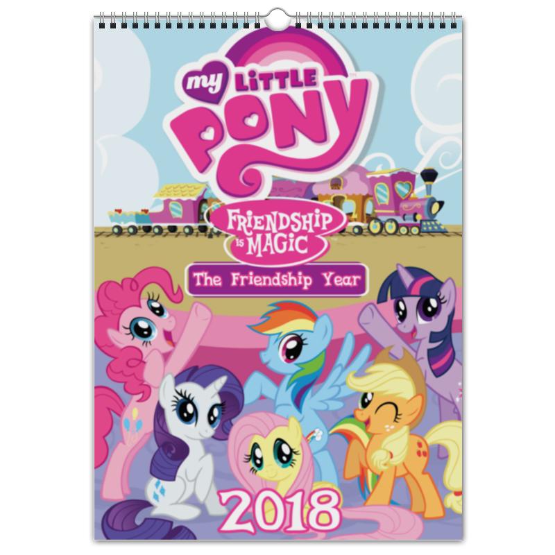 Перекидной Календарь А3 Printio My little pony перекидной календарь а3 printio россия