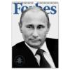 """Перекидной Календарь А3 """"Putin the best"""" - putin, путин, календарь, russia, kkaravaev"""