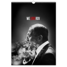 """Перекидной Календарь А3 """"We Loverov 2016 by K.Karavaev"""" - lavrov, лавров, дебилы, weloverov, курит"""