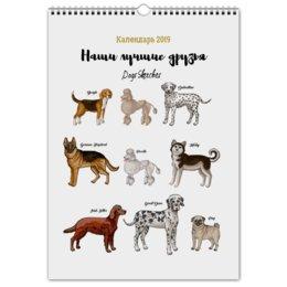 """Перекидной Календарь А3 """"Календарь 2019. Собаки - наши лучшие друзья """" - собака, мопс, далматинец, немецкий дог, ирландский сеттер"""