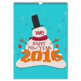 """Перекидной Календарь А3 """"Новый 2016 год!"""" - новый год, детский, мило, календарь, денис гесс"""