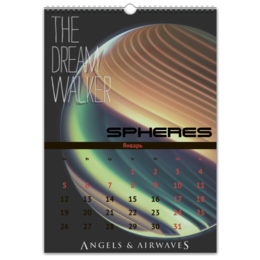 "Перекидной Календарь А3 ""AvA The Dream Walker spheres calendar tothestars"" - ava, angelsandairwaves, tom delonge, to the stars"
