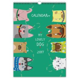 """Перекидной Календарь А3 """"Calendar 2017. My Lovely Dog"""" - животные, звери, собаки, милота, фэнарт"""