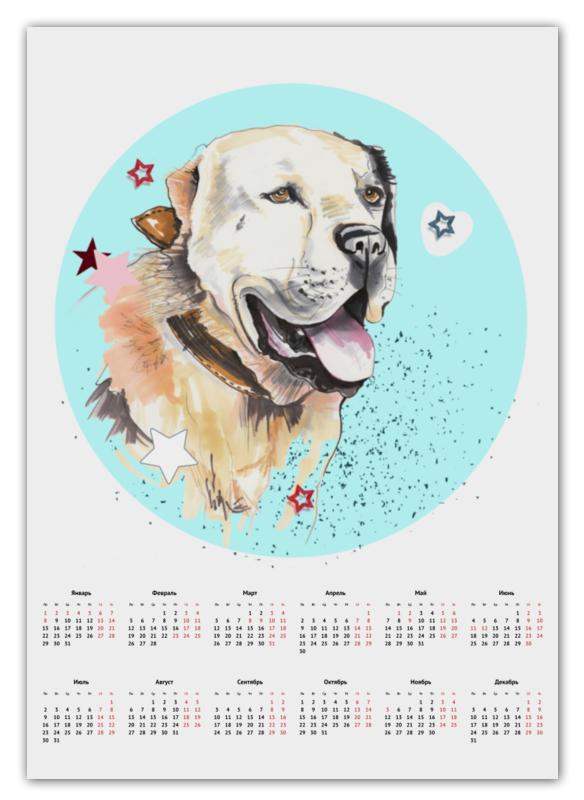 Календарь А2 Printio Алабай календарь а2 printio календарь с денисом лириком
