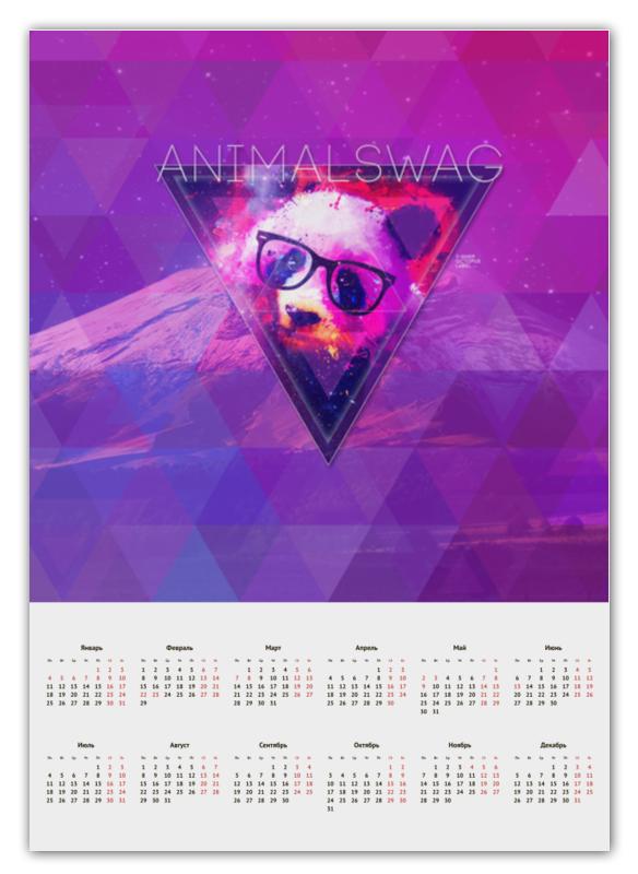 Календарь А2 Printio animalswag ii collection: panda календарь а2 printio animalswag ii collection panda page 8