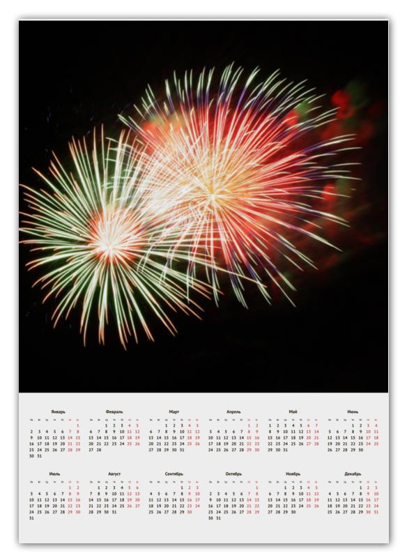 Календарь А2 Printio Салют цена