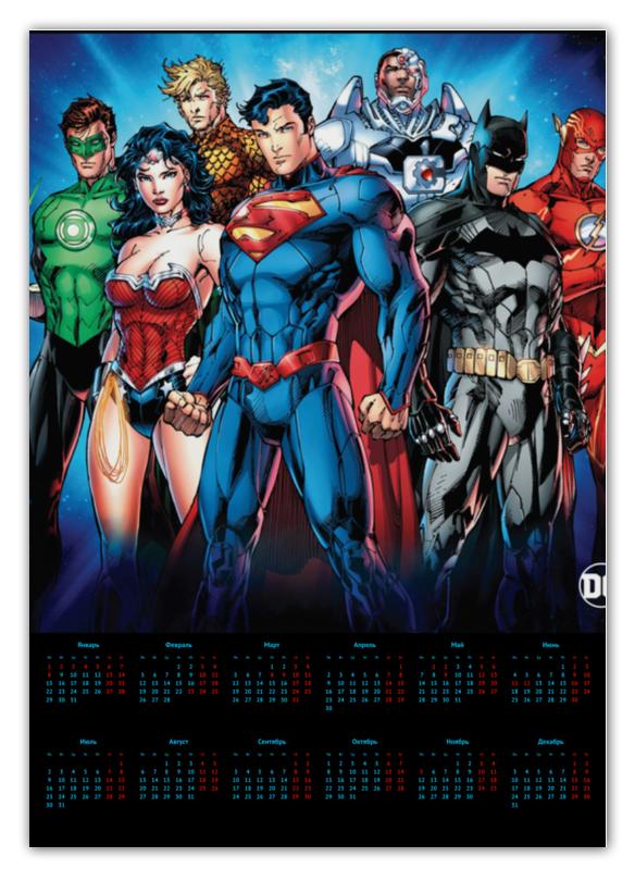 Календарь А2 Printio Comics календарь а2 printio календарь с денисом лириком
