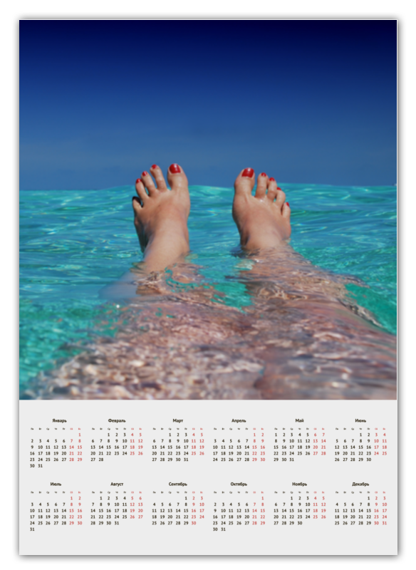 Календарь А2 Printio Ноги в море цена