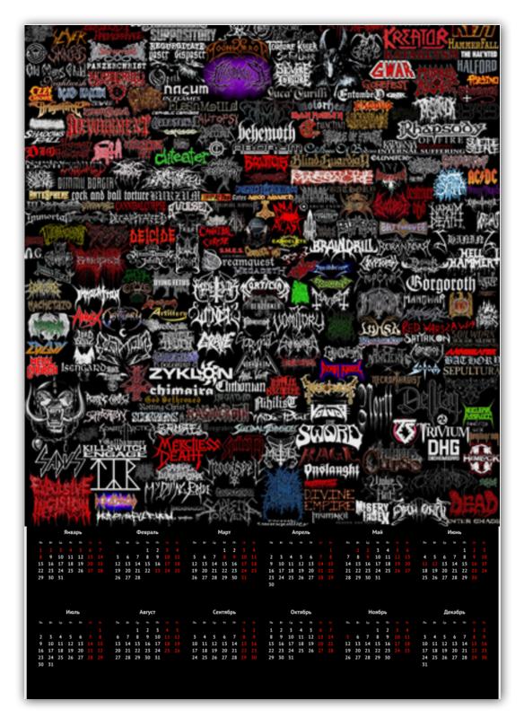 Календарь А2 Printio Metal календарь а2 printio календарь с денисом лириком