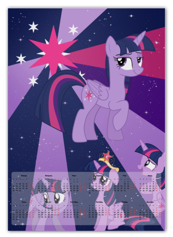 Календарь А2 Printio Twilight sparkle color line