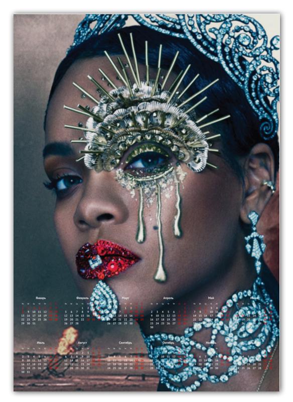 Календарь А2 Printio Rihanna календарь а2 printio календарь с денисом лириком