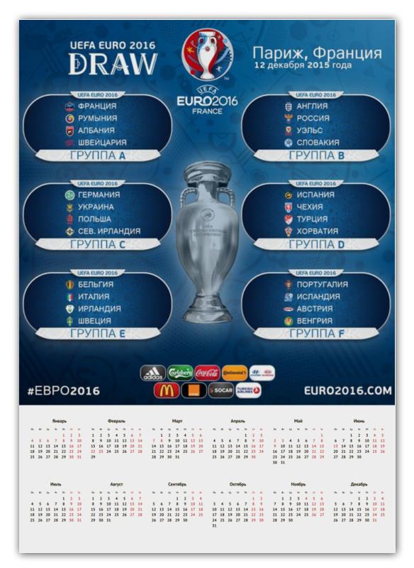 Printio Евро-2016 календарь а2 printio ледник