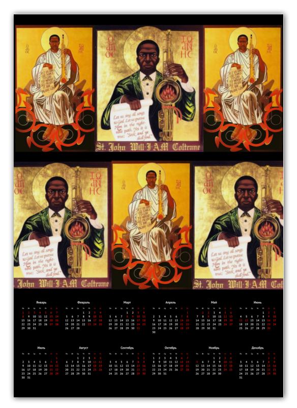 Календарь А2 Printio Coltrane календарь а2 printio календарь с денисом лириком
