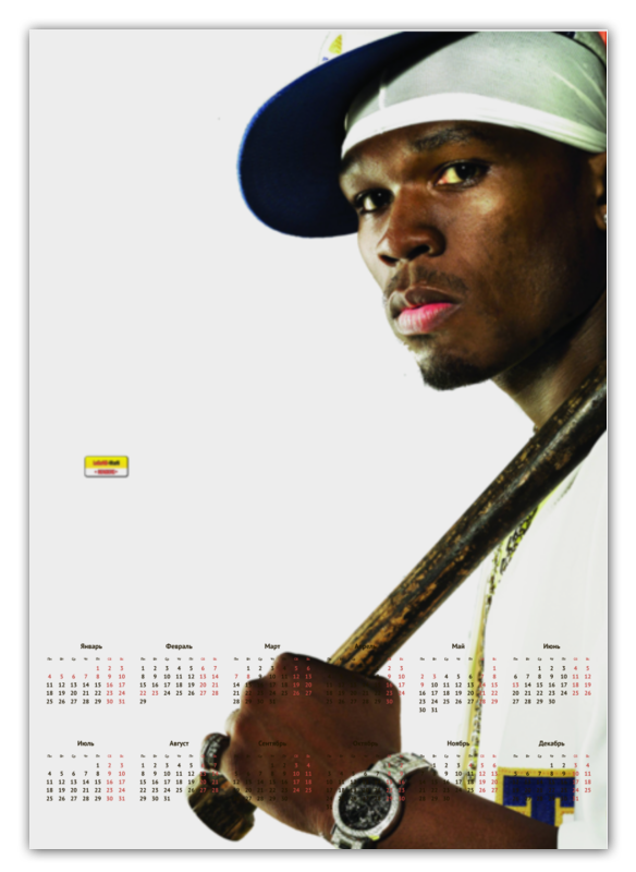 Календарь А2 Printio Календарь 50 cent календарь а2 printio евро 2016