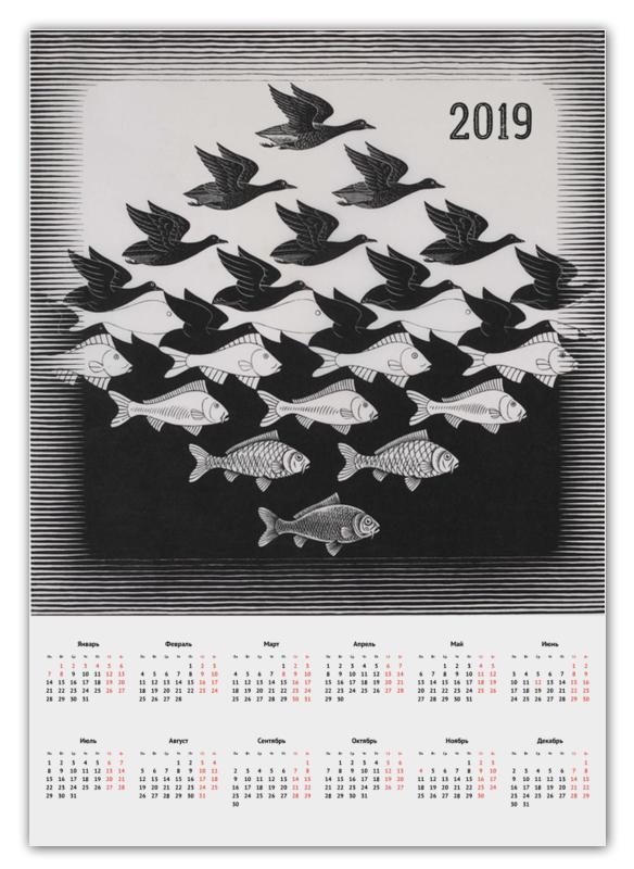 Календарь А2 Printio Рыбы птицы календарь а2 printio merry christmas and happy ny