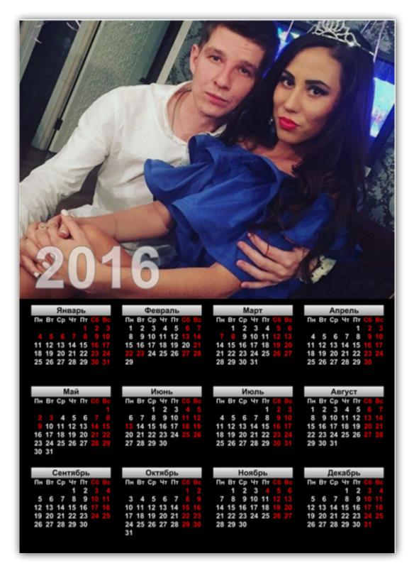 Календарь А2 Printio Календарь настенный с денисом лириком календарь а2 printio мишкин календарь