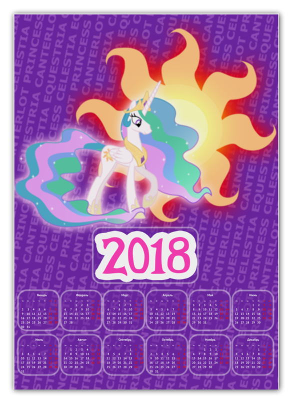 Календарь А2 Printio Princess celestia text line