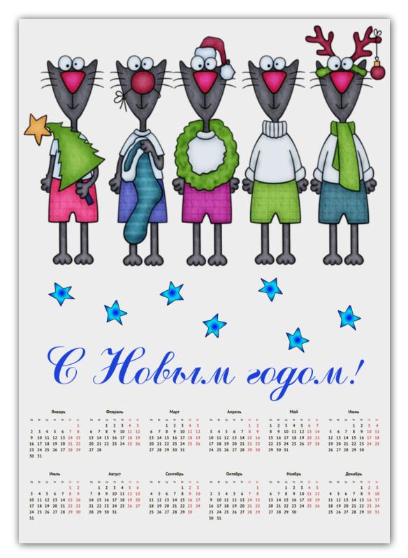 Календарь А2 Printio Новогодние коты ольга юдина цветныекоты