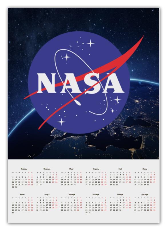 все цены на Календарь А2 Printio Nasa | наса онлайн