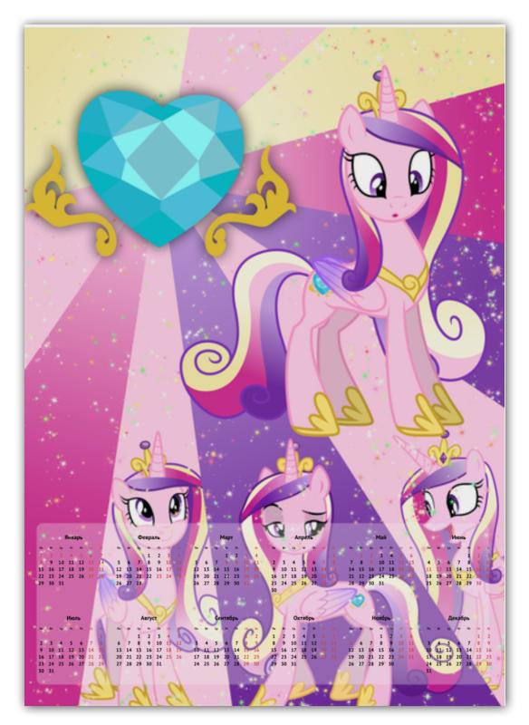 Календарь А2 Printio Princess cadence