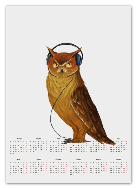 Календарь А2 Printio Сова в наушниках конверт средний с5 printio сова в наушниках