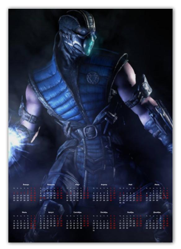 Календарь А2 Printio Mortal kombat календарь а2 printio олень