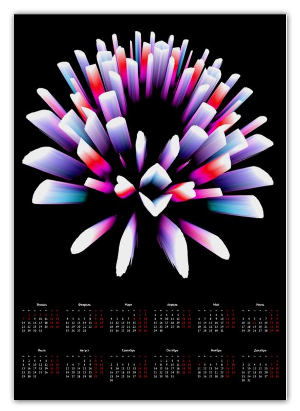 Printio Призма календарь а2 printio призма