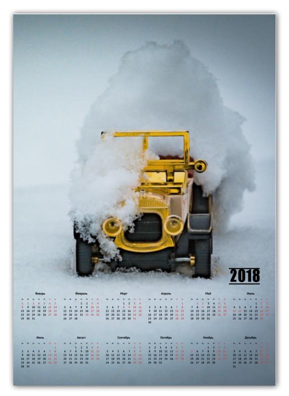 Фото - Printio Ретро-авто календарь а2 printio ретро авто