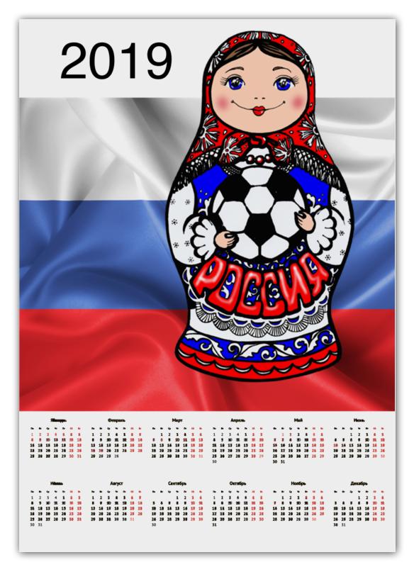 Календарь А2 Printio Русская матрешка фартук матрешка для взрослых ср 886534