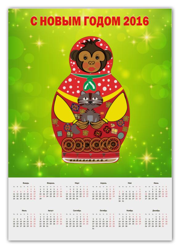 Календарь А2 Printio Обезьянка матрешка кот 2016 b dot обезьянка